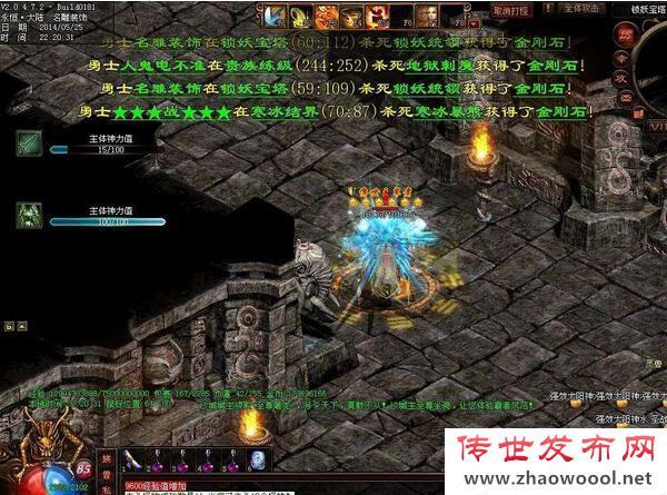传世45woool网站介绍妖士升级攻略